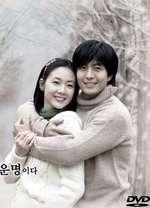 Gyeoul yeonga - Winter Sonata (2002) Serial TV (ep.01-10)