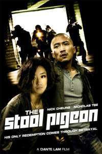Sin yan - The Stool Pigeon (2010) - filme online