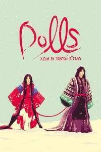Dolls - Păpușile (2002) - filme online