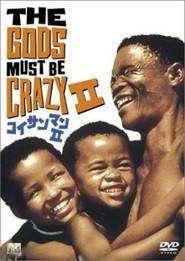 The Gods Must Be Crazy II (1989) - Filme online gratis