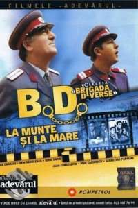 B.D. la munte și la mare (1971) - filme online