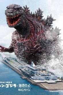 Shin Gojira - Godzilla Resurgence (2016) - filme online