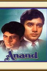 Anand (1971) - filme online