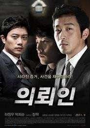 Eui-roi-in - The Client (2011) - filme online