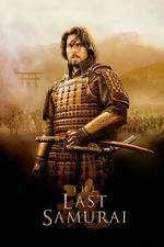 The Last Samurai - Ultimul Samurai (2003) - filme online