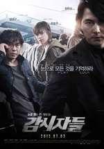 Gam-si-ja-deul – Cold Eyes (2013) – filme online