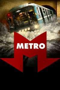 Metro - Metroul (2013) - filme online