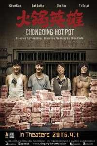 Chongqing Hot Pot (2016) – filme online