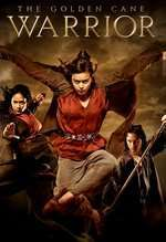 Pendekar Tongkat Emas - The Golden Cane Warrior (2014) - filme online