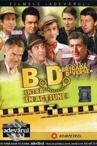 Brigada Diverse intră în acţiune (1970) - filme online