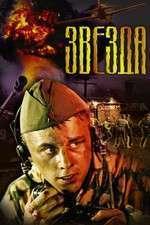 Zvezda – The Star (2002) – filme online