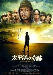 Oba: The Last Samurai (2011)  - filme online