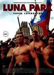 Luna Park (1992) - filme online