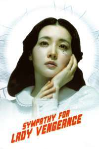 Chinjeolhan geumjassi – Dulcea ei răzbunare (2005) – filme online
