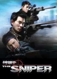 Sun cheung sau – Trăgător de elită (2009) – filme online