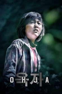 Okja (2017) - filme online