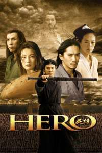 Ying xiong – Eroul (2002) – filme online hd