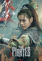 Hae-jeok: Ba-da-ro gan san-jeok – The Pirates (2014) – filme online