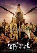 Welcome to Dongmakgol (2005) – filme online