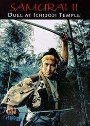 Samurai II: Duel at Ichijoji Temple ( 1955 ) - Filme online