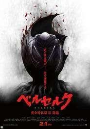 Berserk: The Golden Age Arc 3 (2013) - filme online