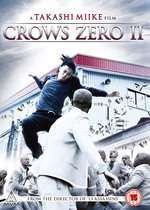 Kurôzu zero II (2009) - filme online