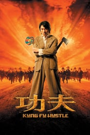 Kung Fu Hustle ( 2004 )