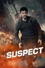 Yong-eui-ja - Suspectul (2013)