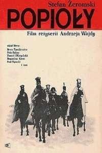 Popioly - Cenușa (1965)