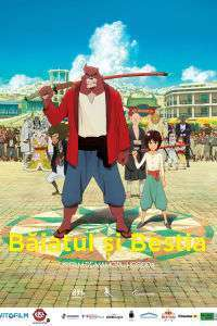 The Boy and the Beast – Băiatul și bestia (2015) – filme online
