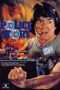 Ging chat goo si – Protectorul (1985)