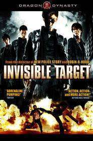 Naam yi boon sik - Invisible Target (2007)