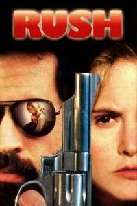 Rush (1991)  e