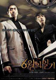 Diary of June (2005) - filme online