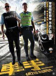 Motorway (2012) - filme online