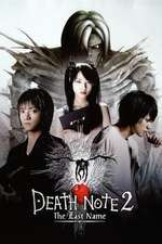 Death Note - Ultimul nume ( 2006 ) - filme online