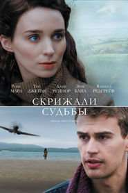 The Secret Scripture (2016) - filme online