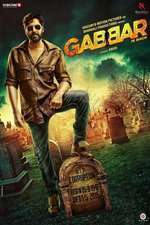Gabbar is Back (2015) - filme online