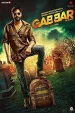 Gabbar is Back (2015)