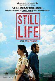 Still Life (2006) - filme online