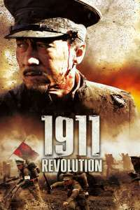 Xin hai ge ming - 1911 Revolution (2011)