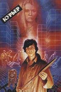 Kuryer - Curierul (1986) - filme online hd