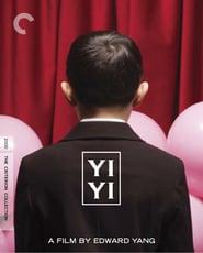 Yi Yi ( 2000 )