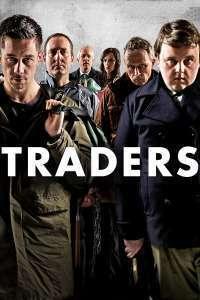 Traders (2015) - filme online