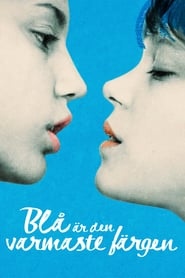 La vie d'Adèle – Blue Is the Warmest Color  (2013)
