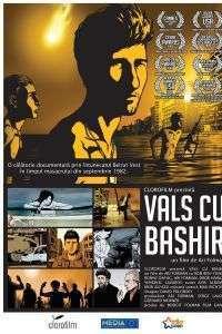Vals Im Bashir - Vals cu Bashir (2008) - filme online