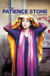 Syngué sabour, pierre de patience – The Patience Stone (2012) – filme online