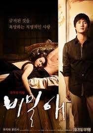Bimilae / Secret Love (2010) -Filme online gratis