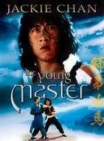 Shi di chu ma – Tânărul maestru (1980)