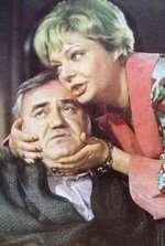 Eu, tu şi Ovidiu (1977)